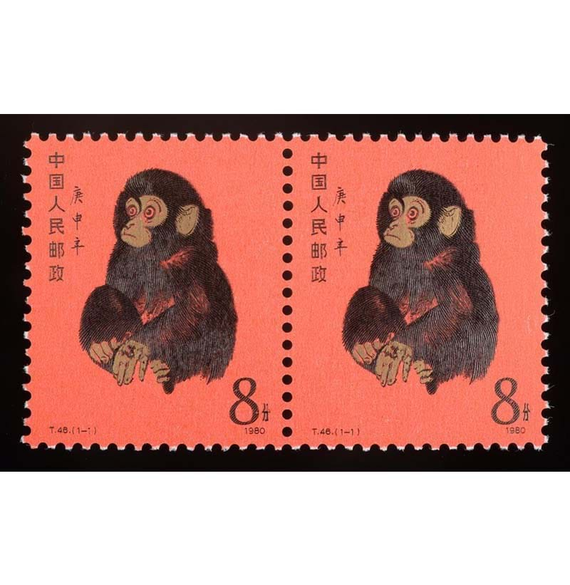 China. 1980 New Year - Year of the Monkey