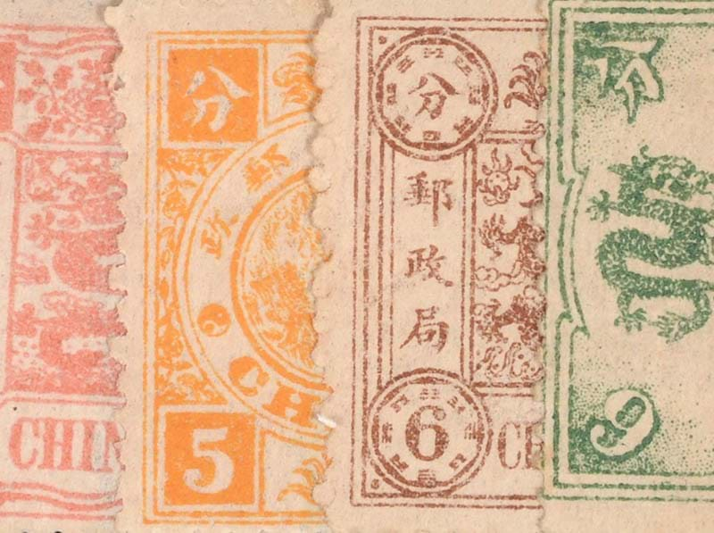 Valuations at the Harrogate Office (Stamps)
